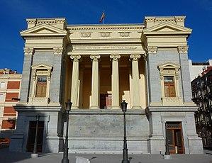 Casón del Buen Retiro - The west façade, by Ricardo Velázquez Bosco.