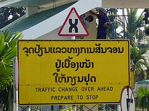 Left- and right-hand traffic - Change of traffic directions at the Thai–Lao Friendship Bridge