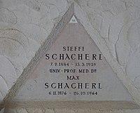 Feuerhalle Simmering - Arkadenhof (Abteilung ARI) - Max Schacherl 02.jpg
