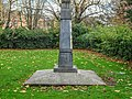 Fianna Memorial at St. Stephens Green Dublin -145653 (32040141028).jpg