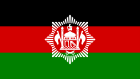 Flag of Afghanistan (1928).svg