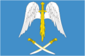 Flag of Arkhangelskoe (Krasnodar krai).png