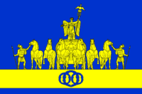 Flag of Dvortcovy okrug (St Petersburg) (2011).png