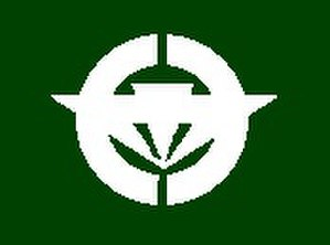 Kasagi, Kyoto - Image: Flag of Kasagi Kyoto chapter