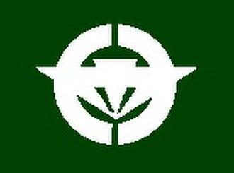 Kasagi, Kyoto - Image: Flag of Kasagi Kyoto chapter