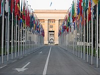 Image illustrative de l'article Office des Nations unies à Genève