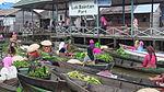 Floating Market Lok Baintan, Lok Baintan Port.JPG