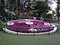 Flower clock in Ramat Gan city hall.jpg
