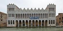 Fondaco dei Turchi e Museo di Storia naturale Venezia.jpg