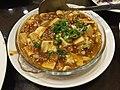 Food 麻婆豆腐, 羊成小館, 羊城小館, 台北 (18023528725).jpg