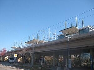 Forest Lane station - Image: Forest Lane DART Station