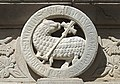 "Formella lapidea a rilievo raffig. ""Agnus Dei"" sec. XIV.jpg"