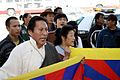 FreeTibetprotestSanFrancisco2008b.jpg