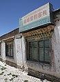 Friendship Highway-240-Lalung La to Shelkar-Snowleopard Guest House-2014-gje.jpg