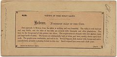 Frith, Francis (1822-1898) - Views in the Holy Land - n.428 - Hebron. Northern Half of the City - verso.jpg