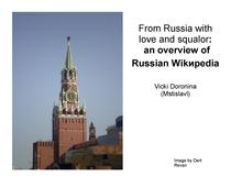 From Russia with love an overview of Russian.pdf