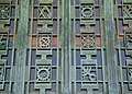 Front Doors of The Griffith Observatory - panoramio.jpg