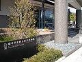 Fukui - panoramio - kcomiida (11).jpg