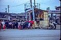 Fukuoka 1954 (50584406563).jpg
