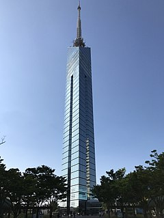 Fukuoka Tower from south side.jpg