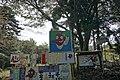 Fukuou shrine , 福王神社 - panoramio (40).jpg