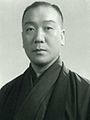 Fukusuke Nakamura (Takasago) V.jpg