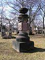 Göttingen-Grave.of.Carl.Theodor.Immanuel.Graf.von.St.Martin.01.jpg