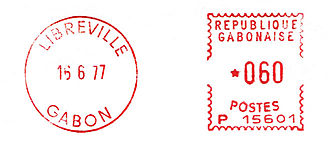 Gabon stamp type 6.jpg