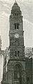 Gaeta campanile della cattedrale.jpg