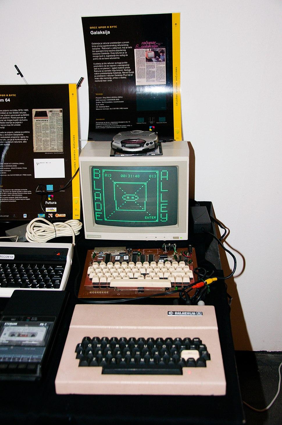 Galaksija home computer