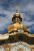 Gate Church dome Kiev 2018 G1.jpg