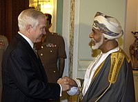 Gates & Qaboos of Oman.jpg