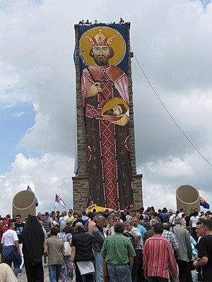 Gazimestan - Image: Gazimestan na Vidovdan 2009. godine