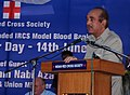 Ghulam Nabi Azad addressing the audience after honouring centurion blood donors and inaugurating the Upgraded Indian Red Cross Model Blood Bank on World Blood Donors Day, in New Delhi on June 14, 2010.jpg