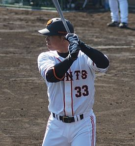 Giants ishi33.jpg
