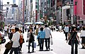 Ginza 330.jpg