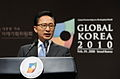 Global Korea 2010 (4385700629).jpg
