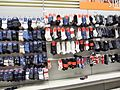 Globus Saarbrücken, socks department pic2.JPG