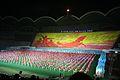 Glorious nation of DPRK (6647204497).jpg