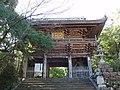 Godaisan-Tikurinji,Temple,Kochi(1) - panoramio.jpg
