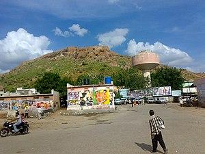 Gooty - Gooty fort far view