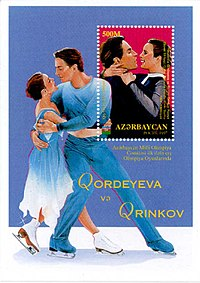 Gordeeva and Grinkov on a Stamp of Azerbaijan 507.jpg