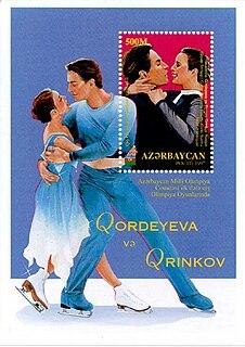 Sergei Grinkov pair skater