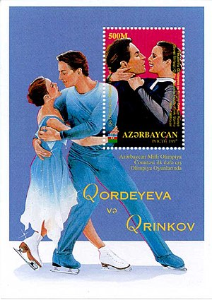 Ekaterina Gordeeva - Gordeeva and Grinkov on an Azerbaijani stamp of 1998