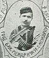 Gotse Mezhdurechki IMARO.JPG
