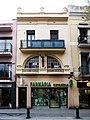 Gran de Sant Andreu 263.jpg