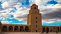Grande Mosquée de Kairouan.jpg