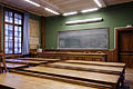 Grande salle ENC n1.jpg