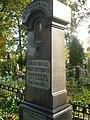 Grave of Ivan Trutnev in the Euphrosyne Cemetery in Vilnius2.JPG
