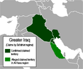 Greater Iraq Ba'athist claims.png